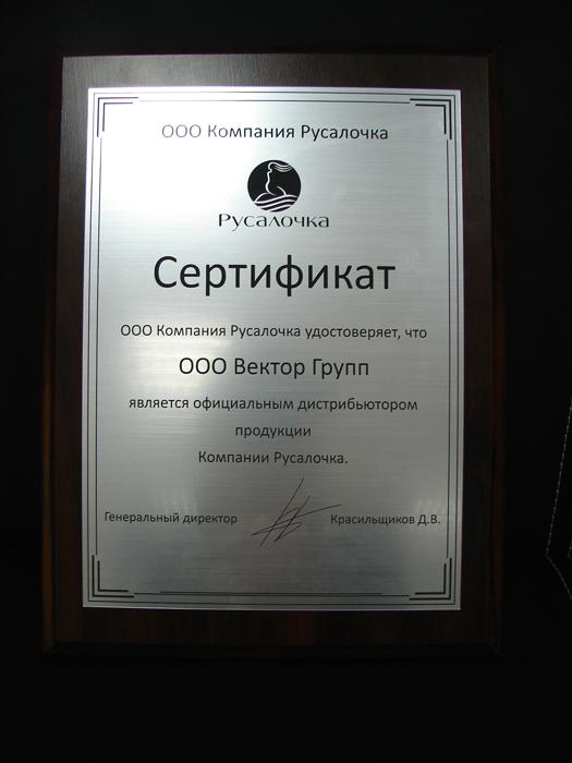 Плакетки наградные дипломы Рекламные штучки Плакетки наградные дипломы